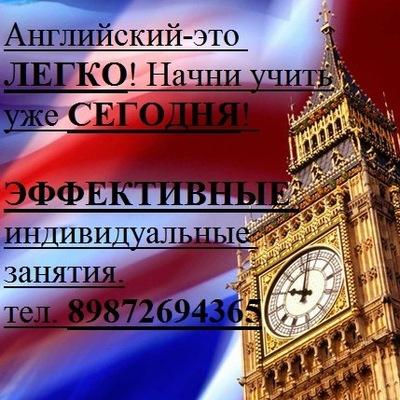 Английский Язык-Казань, 4 апреля 1987, Казань, id206706141