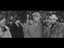 Дом и хозяин. 1967. СССР. Х/ф.