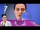 Морозова 2 сезон 7 серия На перепутье (2018) Детектив @ Русские сериалы