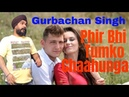 Phir Bhi Tumko Chahunga   Half Girlfriend Arjun KapoorI Shradha KapoorIGurbachan Singh song cover