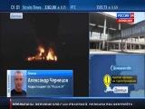 Новости: Донецк, Хроника боевых действий 27.05.2014