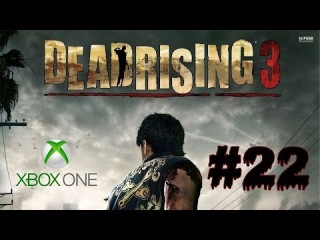 XBOX ONE | Dead Rising 3 Дела амурные #22  (1080p, на русском)