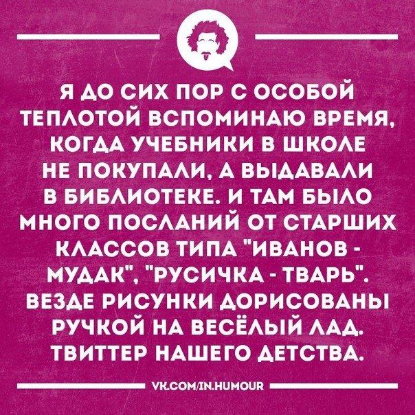 Фото №456254738 со страницы Петра Ватова