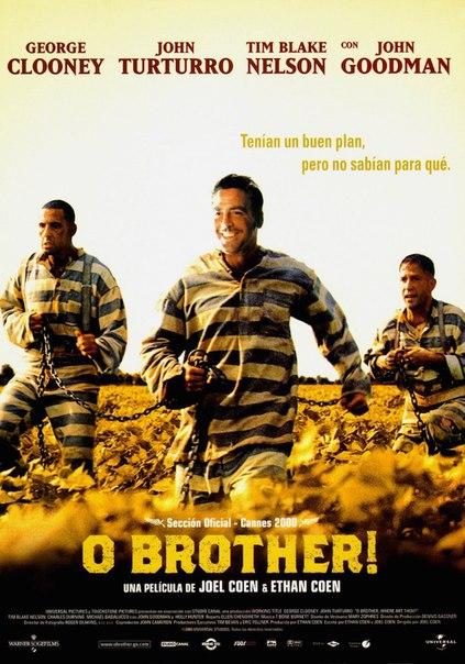О, где же ты, брат (2000)