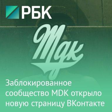 vk.com/wall-76477496_37588