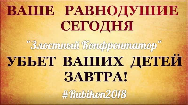 З.К.-Ц.П.Т. Виталий Дрыженко: о единстве.