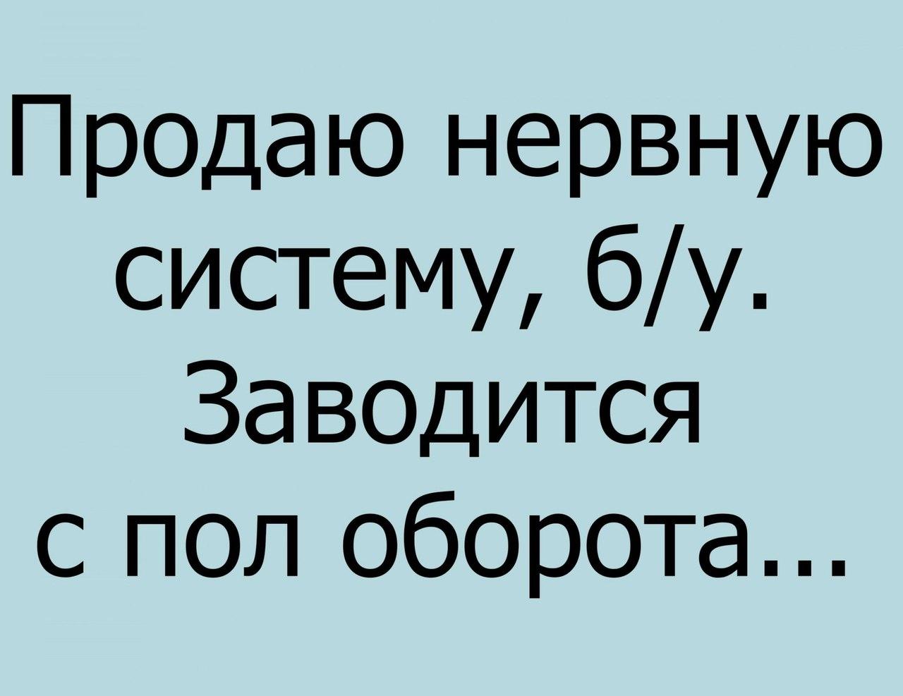 https://pp.userapi.com/c7004/v7004005/4c7cf/qTMbQhqepHg.jpg
