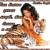 Ксения Малашенко
