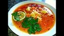 Суп харчо Супы на обед
