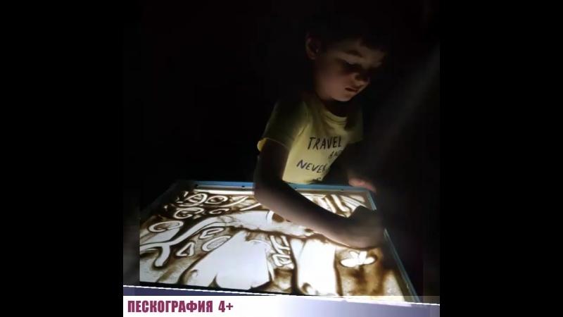 Пескография 4