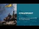 Інтерв'ю секретаря РНБО України Олександра Турчинова 13.04.2018