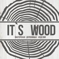 its.wood