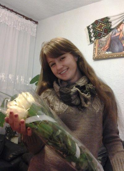 Ivanka Vorobets, 11 октября , Кривой Рог, id223827631