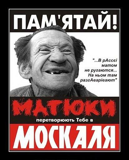 Один из лидеров харьковских сепаратистов арестован на 2 месяца - Цензор.НЕТ 4021