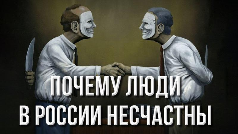 Михаил Величко Что позволено элите не позволено никому