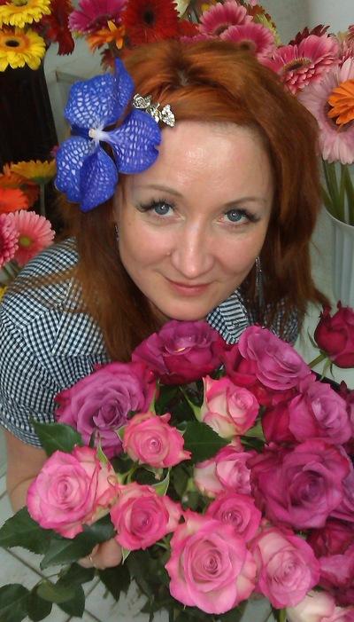 Юлия Бриль, 8 февраля 1992, Новоуральск, id129805432