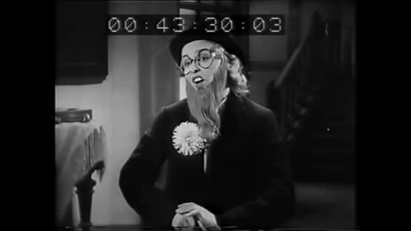 Arme kleine Inge (1936) De aka Erste Liebe