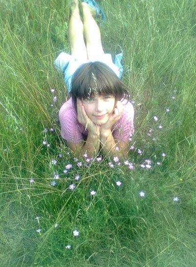 Анастасия Курмаз, 14 июня , Мелеуз, id200326029