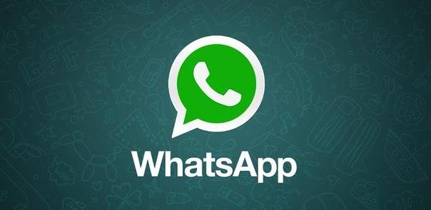 WhatsApp мессенджері арқылы ескертулер тарап жатыр