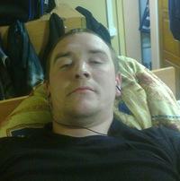 Чинаев Дима
