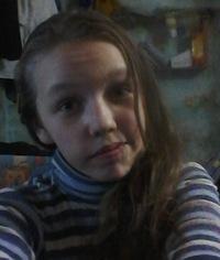 Юлия Руськина