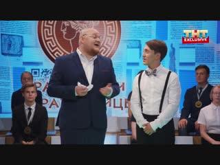 Однажды в России - Гелендвагенец