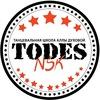 TODES NOVOSIBIRSK школа танца Аллы Духовой