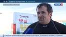 Новости на Россия 24 Африка эко рейс коррективы в планы гонщиков вносят острые камни