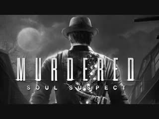 MURDERED SOUL SUSPECT / Серия 4 / А вдоль дороги мёртвые с косами стоят, и тишина