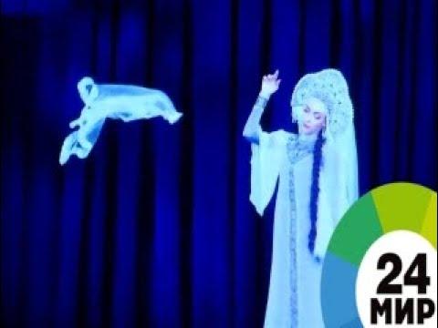 Голографический балет - МИР 24