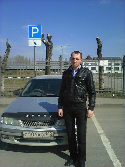 Дмитрий Шмигель