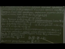 Математика часть 3. Лекция 7. Дифференцируемость функций нескольких переменных