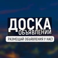 novokuznetsk_do