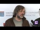 Эмир Кустурица о том, что будет с кино через 50 лет