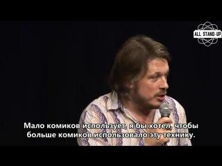 Richard Herring / Ричард Херринг: Объяснение шутки про мастурбацию (2005)