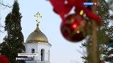 Вести 2000 Монастыри в ожидании Рождества