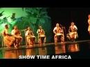 Африканские барабанщики,танцы на праздник,афро-шоу бараб
