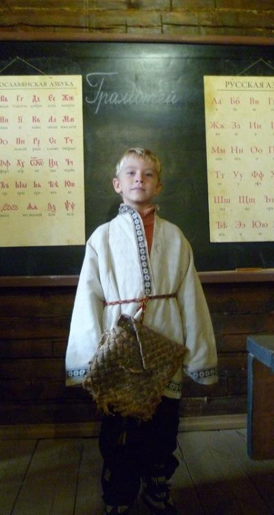 Степан Полянский, 18 мая 1992, Рязань, id193339705