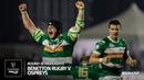 Round 18 Highlights Benetton Treviso v Ospreys Rugby 2016 17 season