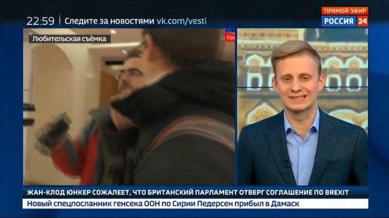 Федеральный канал оправдывает упырей Репортаж Россия 24 о избиении блогера в ГУМе и Луи Виттон.