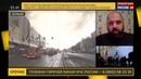 Новости на Россия 24 • Пожар в кемеровском ТЦ эксперт рассказал о грубейших нарушениях в эксплуатации здания