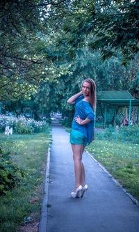 Таня Іванова, 1 мая 1998, Львов, id208543168