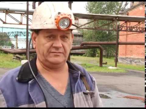 Угольное градообразующее предприятие «Северный Кузбасс» пытаются захватить рейдеры-уголовники.