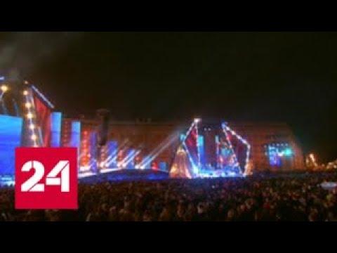 Алые паруса в Петербурге: чем удивляют и как празднуют - Россия 24