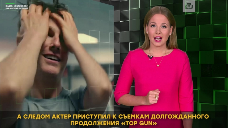 Том Круз, Мэрайя Кэри и Харви Ванштейн