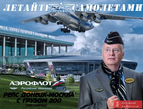 На Донбассе похитили двух милиционеров, - СМИ - Цензор.НЕТ 5969