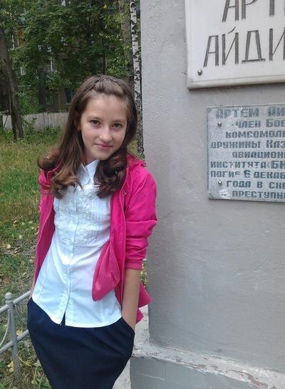 Лиля Бикатова, 21 октября 1999, Казань, id106334240