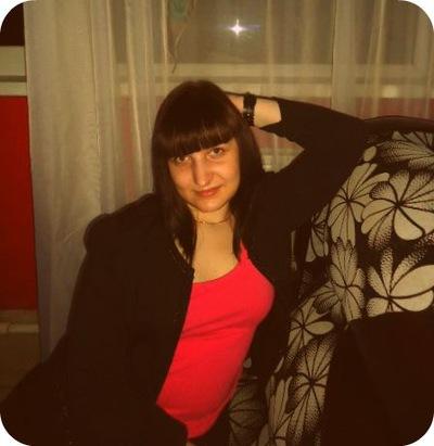 Дарья Ганджа, 16 сентября , Новосибирск, id41539185