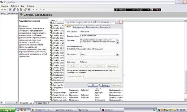 xKR54ch-OsM.jpg