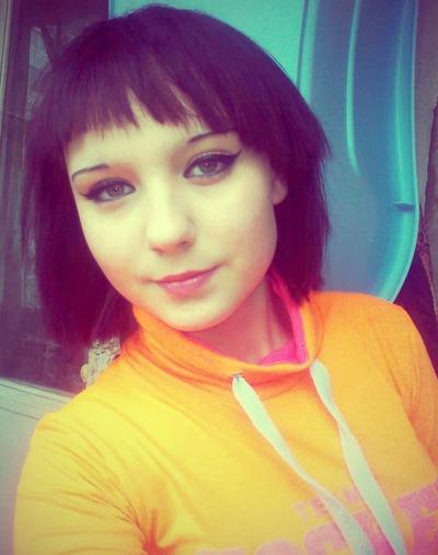 Евгения Авилова, 9 октября 1995, Железногорск, id189530327
